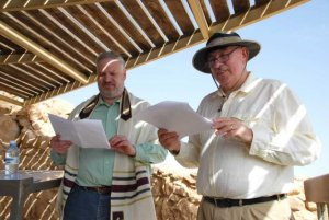 Jim & Mitch, Interfaith Pilgrimage, 2010